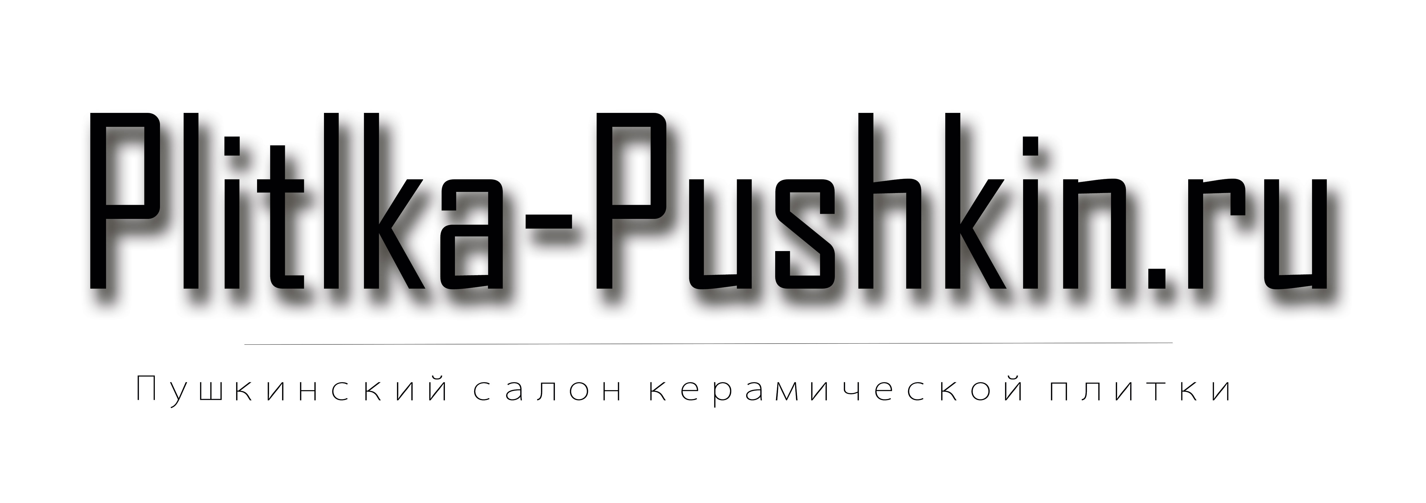 Пушкинский салон керамической плитки